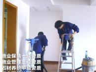 武汉开发区开荒保洁 别墅开荒保洁费用