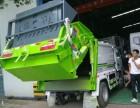 湖北随州4方压缩式垃圾车厂家直销,低价格,高品质