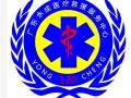 中山市,第一人民医院,正规120救护车,出租,转院跨省回家