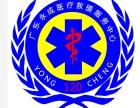 三亚市,第一人民医院,正规120救护车,出租,转院跨省回家