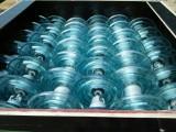 钢化玻璃绝缘子LXHY-100生产