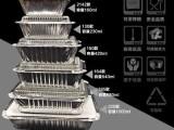 武汉一次性餐具 铝箔饭盒 方形锡箔盒配纸盖批发