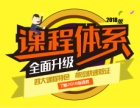 郑州二级建造师培训班选优路教育