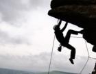 嶂石岩攀岩活动
