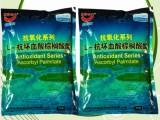 郑州宏兴抗氧化剂L-抗坏血酸棕榈酸酯价格