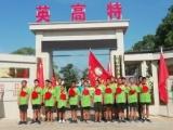 南宁叛逆孩子学校