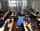 无锡软件开发培训,java培训哪家好推荐就业