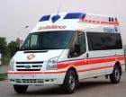 合肥救护车正规120救护车出租合肥长途跨省120救护车租赁