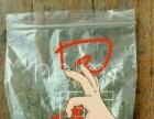 男士养生系列茶,