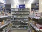皇姑黄河宁山路临街加盟药店低价出兑,个人转让