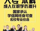 2018广西民族大学招生简章