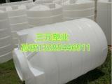 PE塑料桶200升塑料水塔200公斤储水罐200L塑料水箱