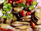 老威海海鲜中餐招商加盟