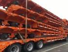 厂家定做全新17米5大板宽度3米宽度2米8板车可发货