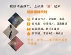 苏州易搜品牌策划苏州小程序建设苏州网站建设苏州网站运营推广