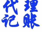 杭州江干区红普路周边饶会计职业技能培训工商年检代理记账
