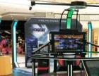 無錫展會、房產活動、家庭日、兒童VR設備出租游樂設