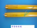 【厂家直销】飞利浦t5-28w 防紫外线黄光灯管 半导体专用