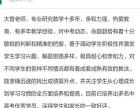 杭州甄学教育 在职一线教师,一对一,一对多授课
