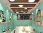 【滋趣冰淇淋奶茶】加盟/加盟费用/项目详情