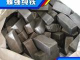 太钢YT01纯铁炉料 熔炼纯铁 冶炼纯铁 工业纯铁原料厂家