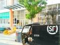 标准厂房结构,免费停车场和会议室~!!