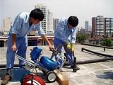 石家庄窗户-阳台-屋顶补漏修缮 专业公司信誉好
