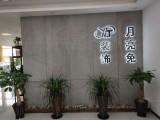 台州温岭软装设计多少钱