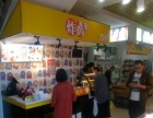大型生鲜超市内熟食店出兑