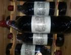 深圳闲置物品回收 红酒回收 洋酒回收