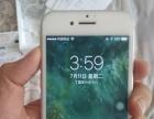 99新一手自用iPhone7 32G 银色 苹果