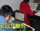 淮安商务秘书电脑技能培训wordexcelppt学习培