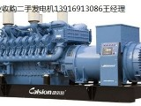 南京大量回收箱式静音进口卡特柴油发电机组