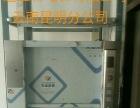 杂物梯传菜电梯提升机