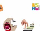南京新视线德语留学培训暑假班报名开始啦!