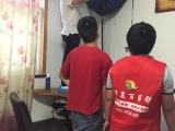合肥家政服务技术培训