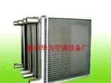铜管表冷器生产出口基地 铜管表冷器0利润