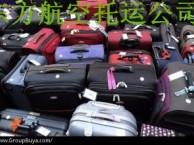 上海租车搬家 专业接送 商务 会展 搬家一站式服务