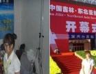 恩佐哈尔滨速记公司-正规公司、国内连锁、守护品质