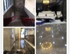 石材护理,石材打磨翻新公司 东莞大理石日常保养公司
