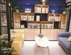 下城区新天地中心共享办公室出租,优美的环境已为您备好