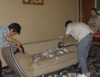 开荒清洁 家庭保洁 玻璃清洗 空调清洗 油烟机清洗