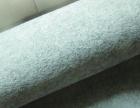 灰蓝色地毯宽2米长5米是较厚的较好的、保证质量、全