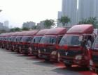 台州市三门县横渡镇物流公司安全快速