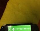 SONY PSP1000
