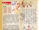 佛山专业印刷色卡、手提袋、画册、折页(可设计、送货