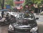 比亚迪F3R2011款 1.5 手动 舒适型 耒阳市区随时可以看