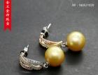 18K天然珍珠耳环镶嵌 伴钻真钻耳钉加工 个性珠宝设计镶嵌
