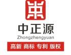 深圳电子专利申请代理服务