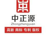 深圳龙岗商标注册,龙岗区商标注册代理
